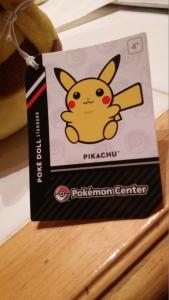 Pikachu Poké Doll Tag