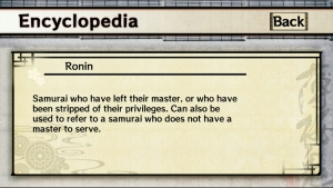 Encyclopedia-InGame-3