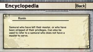 Encyclopedia-InGame-3