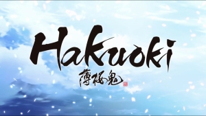 Hakuoki!