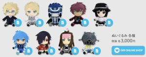 Re-release of the Dramatical Murder plushies!