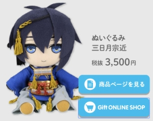 He's here, and he's ready to slay your wallets!