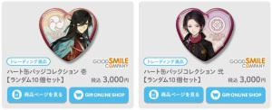 Touken Ranbu Can Badges!