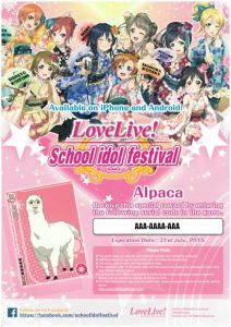 Claim an Alpaca card!