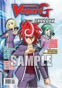 Cardfight!! Vanguard G fanbook!