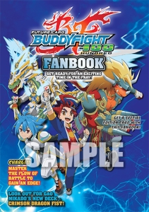 Future Card Buddyfight 100 fanbook!