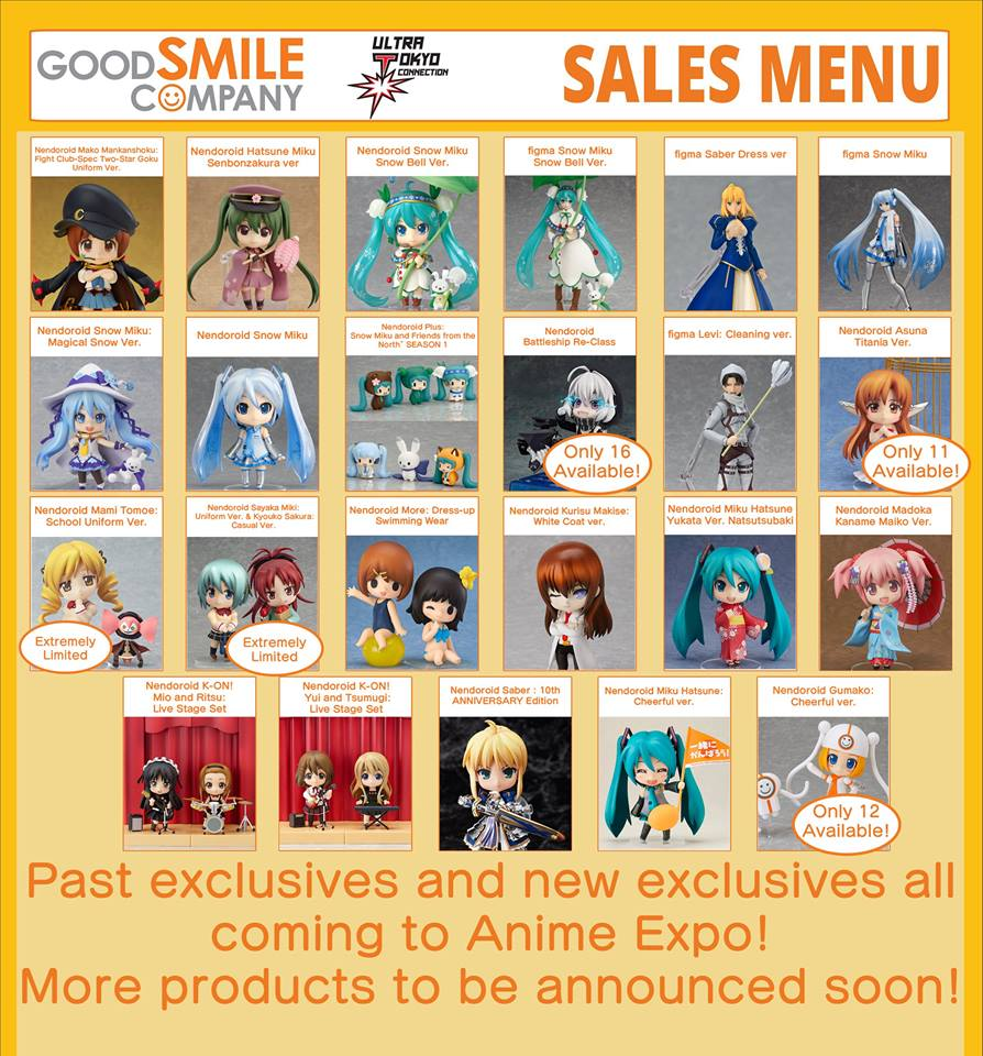 GSCs Sales Menu With Lots Of Past Exclusives