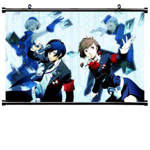 Persona 3 FES Wallscroll!