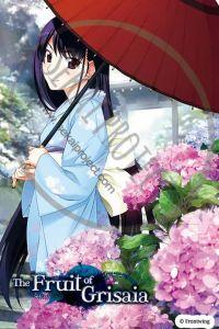 Yumiko poster!