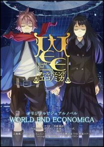 World End Economica Domesday Book!