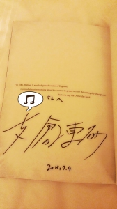 He also signed my World End Economica Domesday book!