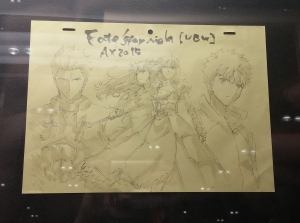 Tomonori  Suro's sketch that he did during the UBW event!