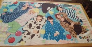 Free! Sugar Cake tapestry! So lovely~