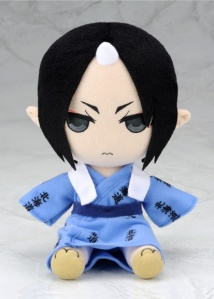 A new Hozuki plush!