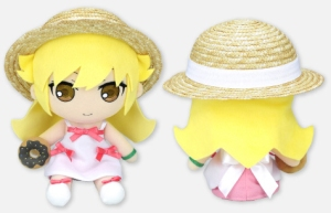 Cute Straw Hat!