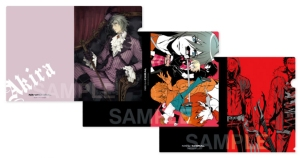 Togainu no Chi clearfile set