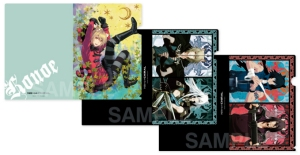 Lamento Beyond the Void clearfile set