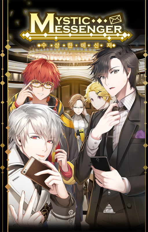 Otome Game October Survey - Steph Edition & Amnesia: Memories Giveaway Winners! (2/6)