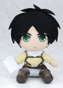 Eren (cleaning ver.) from Shingeko no Kyojin!
