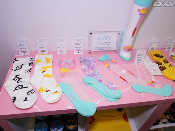 Ahh, cute Pokemon socks!