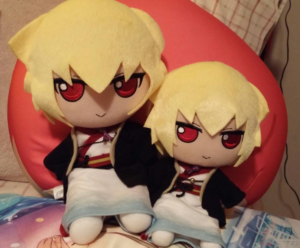 Kazama & Son