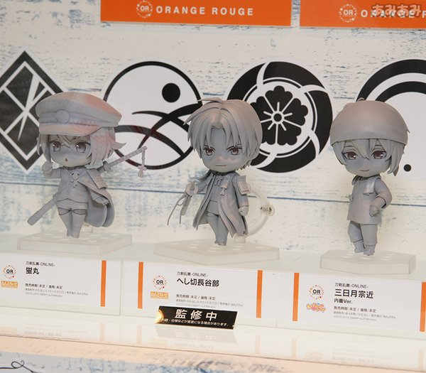 Touken Ranbu Nendoroid