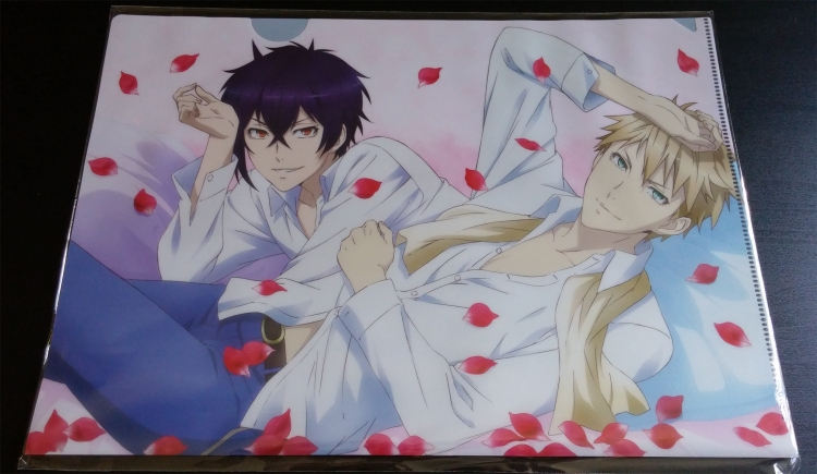 14 - Clear File