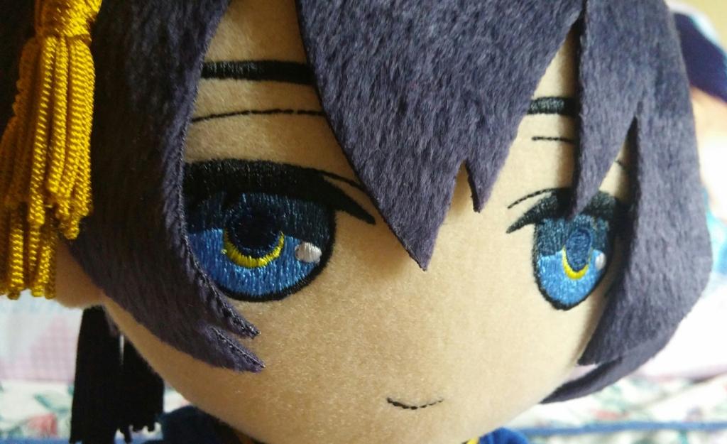 14 - eyes