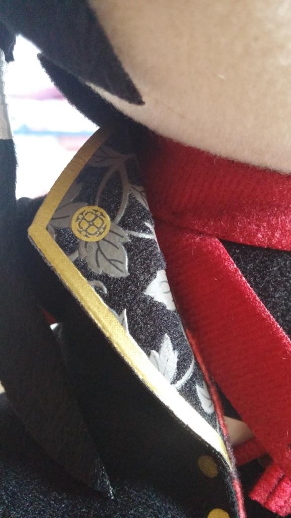 5 - collar detail