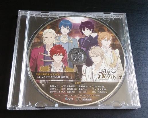 Pre-order bonus drama CD
