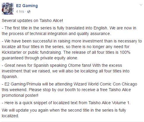 E2 Gaming Update