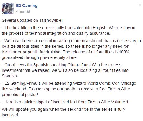 E2 Gaming Update