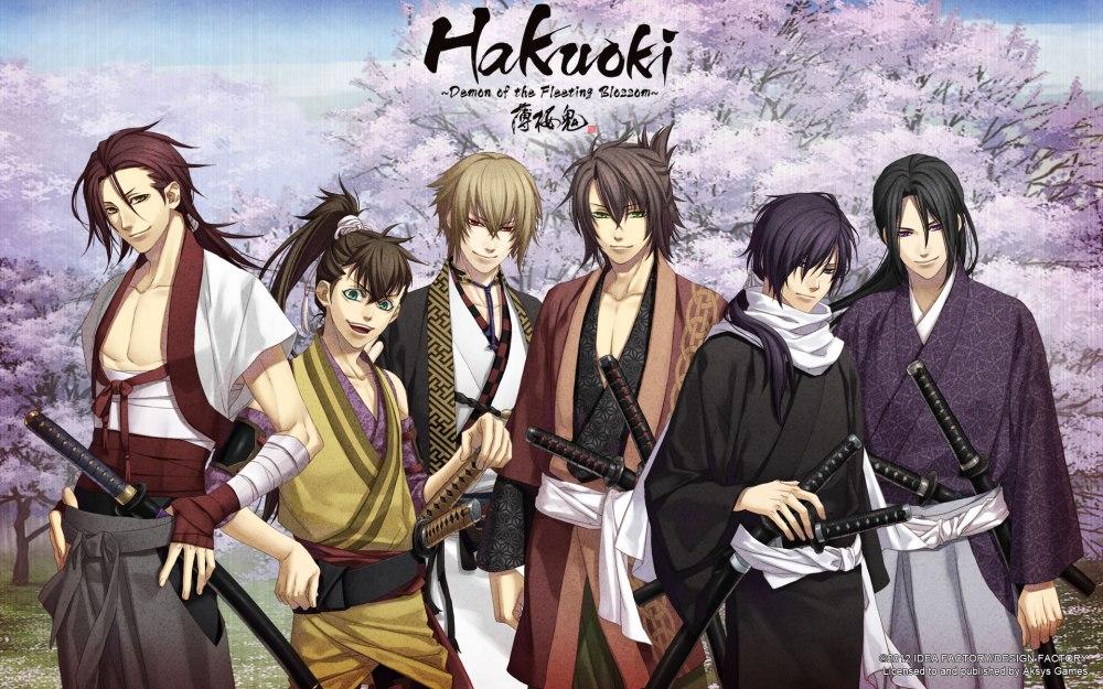 Hakuouki-banner
