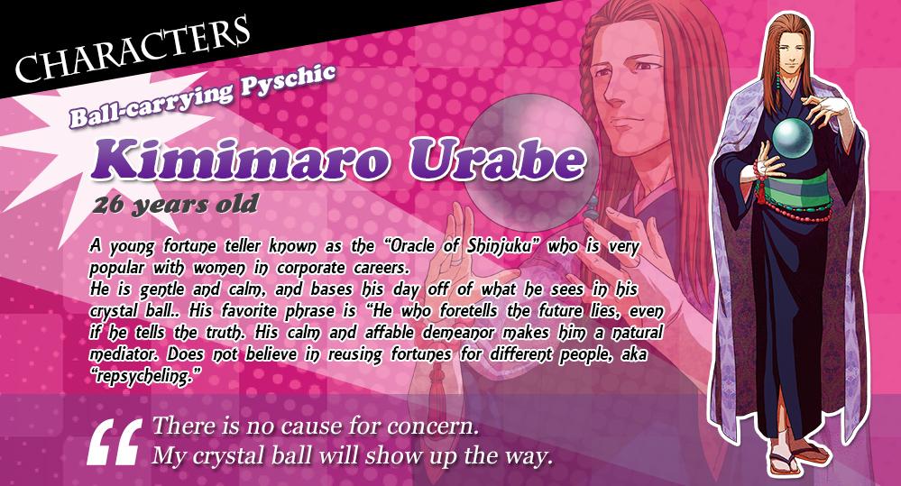 6 - Kimimaro