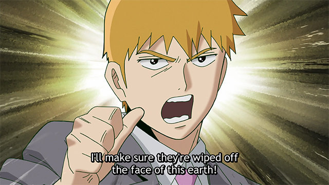 the great reigen